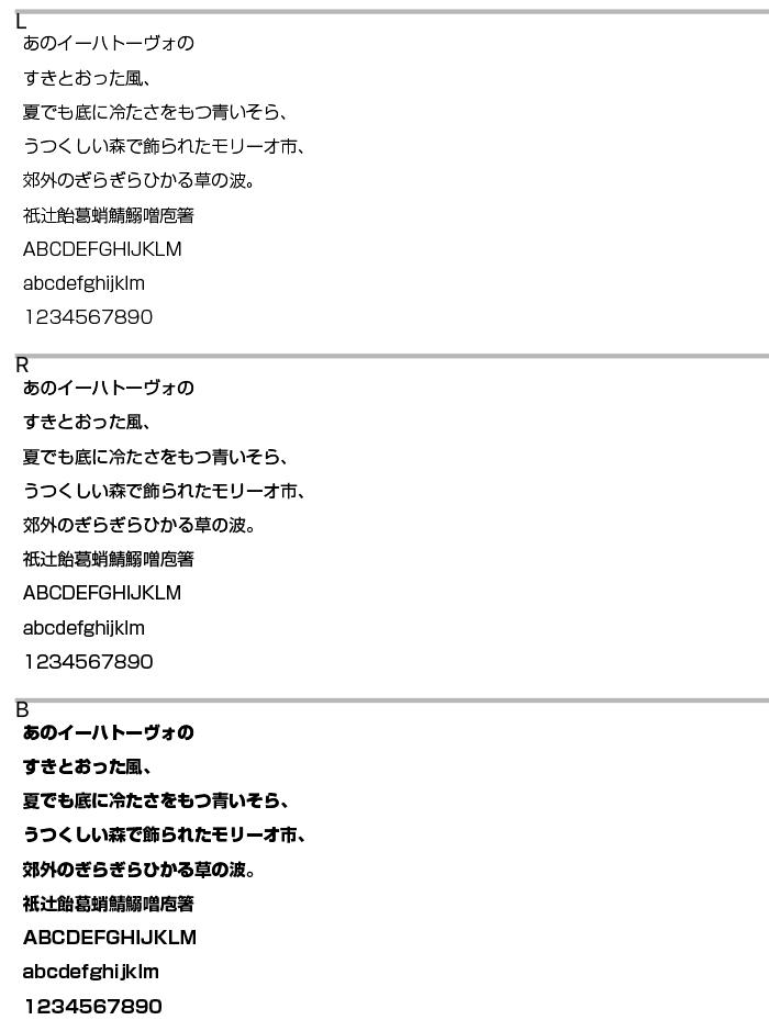 フォント見本No.04