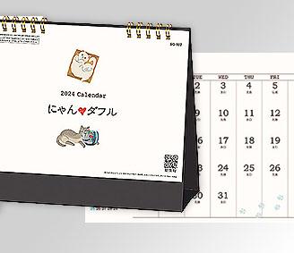 万福 招き猫 [商品No.1217] YG-210
