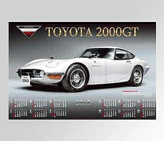 メタリック/TOYOTA 2000GT [商品No.5535] FU35
