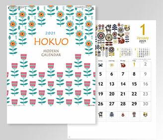 HOKUO(北欧柄)[商品No.769] SG-2980