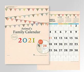 アニマルファミリーカレンダー [商品No.771] MM-209